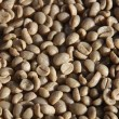Mount Kenya Selection AA+ 250g