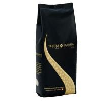rwanda-taba-estate-rohkaffee