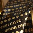 Zrnková káva Hemmi ARLECCHINO 250g
